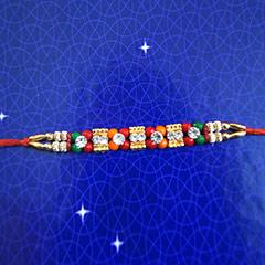 Colorful & Sparkling Rakhi /></a></div><div class=