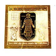Grah Pida Nivarak Shani Yantra