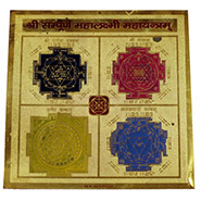 Shree Sampoorna Mahalaxmi Yantra