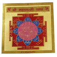 Shri Mahalakshmi Yantra