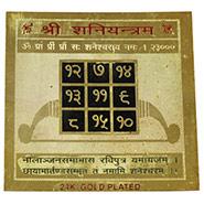 Shri Shani Yantra