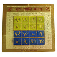 sukh samridhi yantra