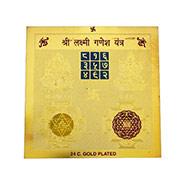 Shree Lakshmi Ganesh Yantra