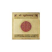 Shri Surya Yantra