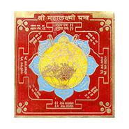 Shri Lakshmi Yantra