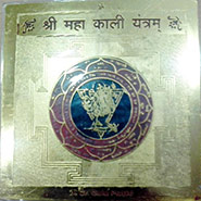 Shree Maha Kali Yantra