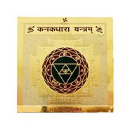 Kanakdhara Yantra