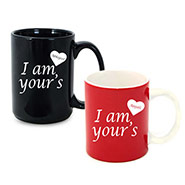I Am Yours Coffee Mugs