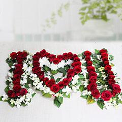 I Luv U Blooms