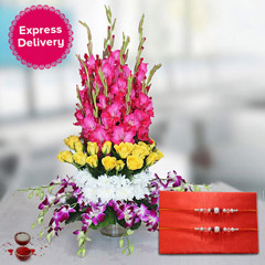 Jovial Floral Gift
