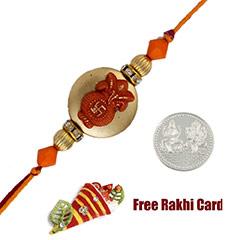 Swastik Kalash Rakhi with Free Silver Coin /></a></div><div class=