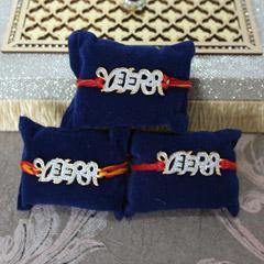 Veera Rakhi Set