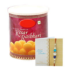 Rasbhari with Rakhi
