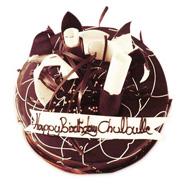 1kg Belgian Choco Cake