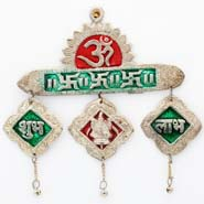 Silver Shubh Labh Hanging