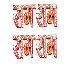 Ram Ram Pair
