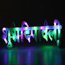 Hanging Shubh Deepawali Light