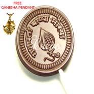 Set of 4 Ganpati Lollies