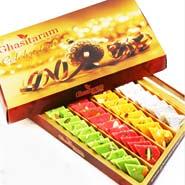 Sugarfree Assorted Katlis Box