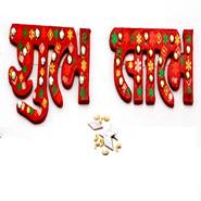 Shubh Labh Decorative